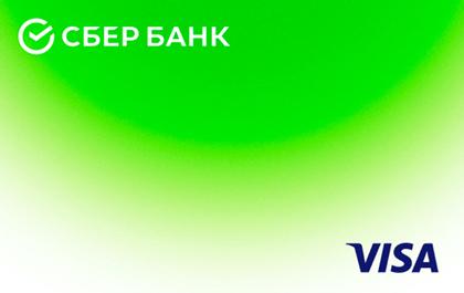 Цифровая карта Сбербанка оформить онлайн-заявку
