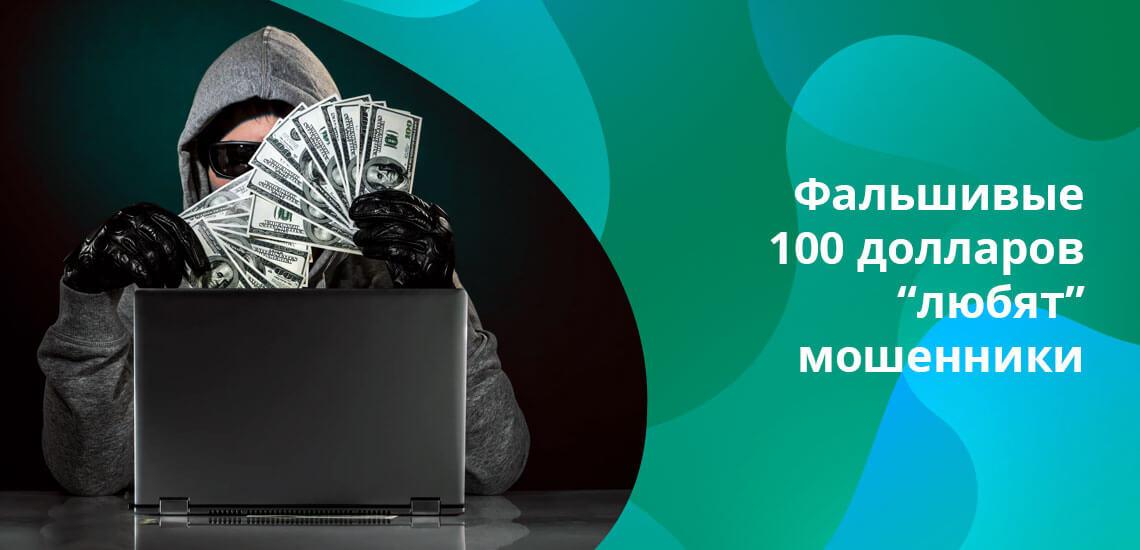 В России не встречаются профессиональные подделки купюр в 10, 50 и 100 рублей