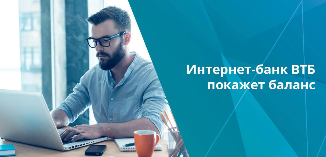 Социальная карта москвича обслуживается банком ВТБ