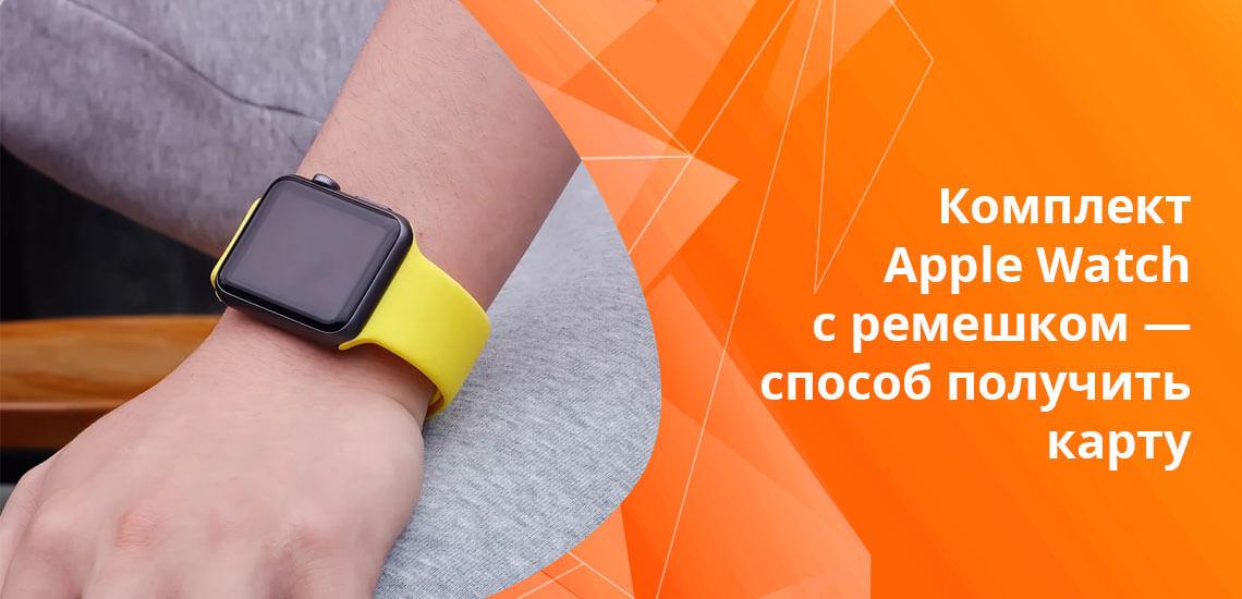 Покупка на общую сумму от 60 000 рублей в магазинах Связной, Евросеть, Apple также дает право на получение карты Связной Клуб