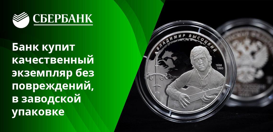 Во многих случаях выгоднее продать монету коллекционерам
