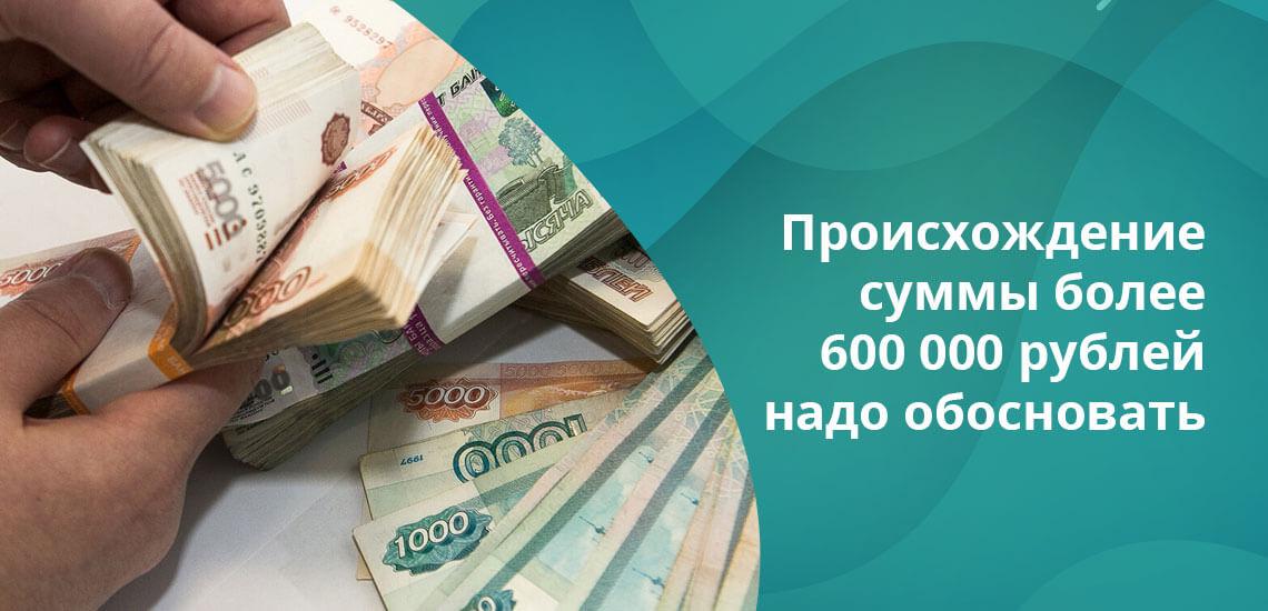 Довольно часто сотрудники обменных пунктов передают данные в контролирующие органы
