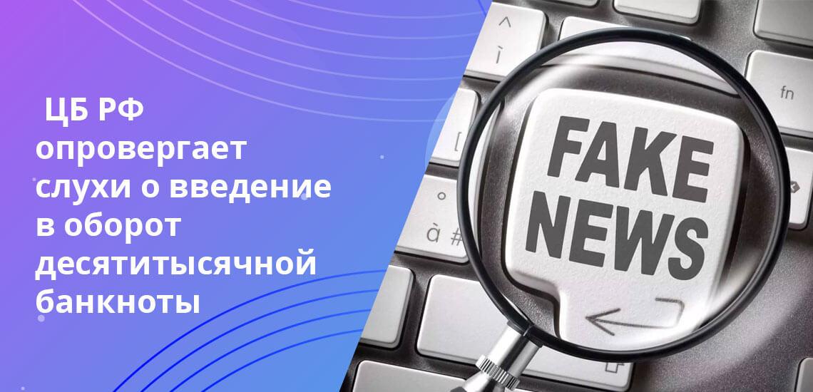 Максимальный номинал купюр в 2019 году — 5 тыс. рублей