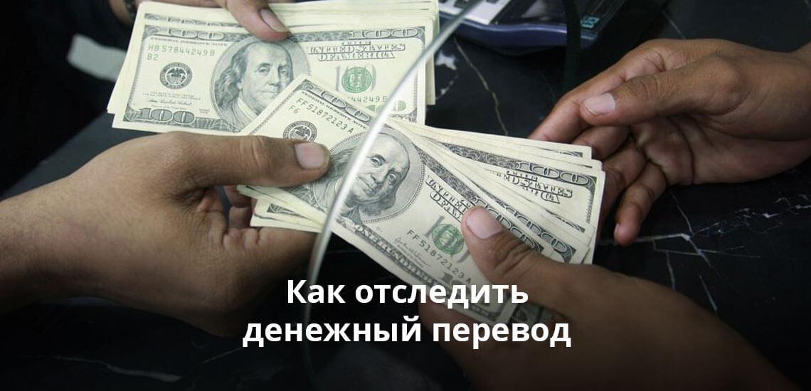 Номер транзакции Киви кошелек: как посмотреть и что это такое