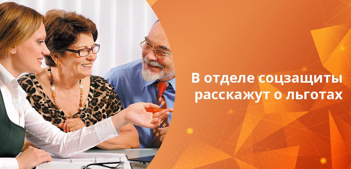 В некоторых регионах ветеранам труда, которые относятся к ЛППВ, устанавливают дополнительные преференции, например, бесплатные лекарства