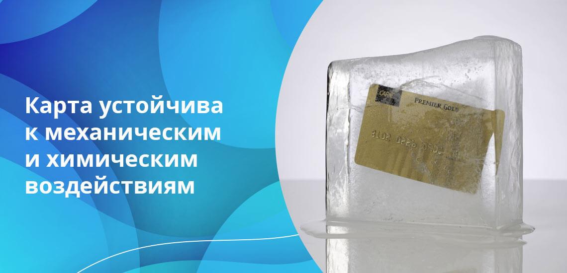 Обычно для производства пластиковых карт используется поливинилхлорид