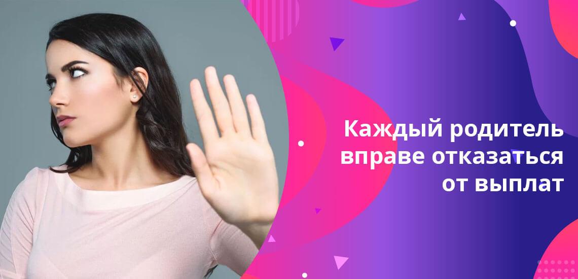 Штрафы в размере до 80 тыс. рублей - один из вариантов наказания за незаконные поборы