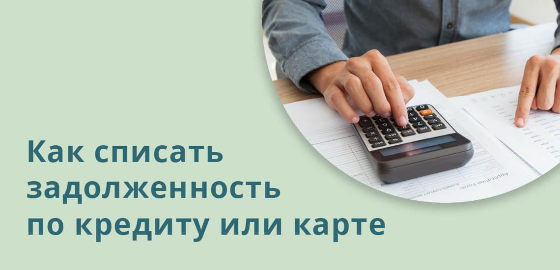 телефон горячей линии хоум кредит банка бесплатный москва