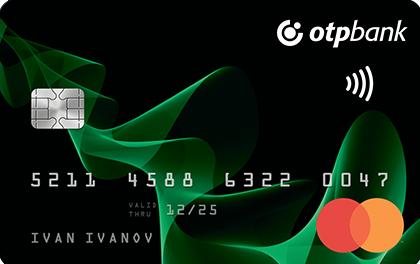 Кредитная карта ОТП Банк Добро (120 дней 0%) оформить онлайн