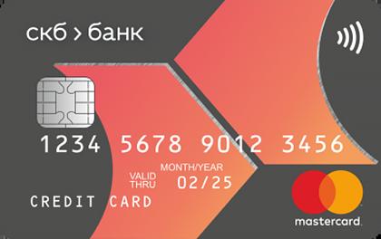 Кредитная карта СКБ Банк с кэшбеком оформить онлайн-заявку