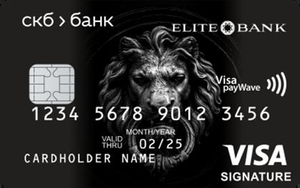 Премиальная дебетовая карта СКБ Банк оформить онлайн-заявку