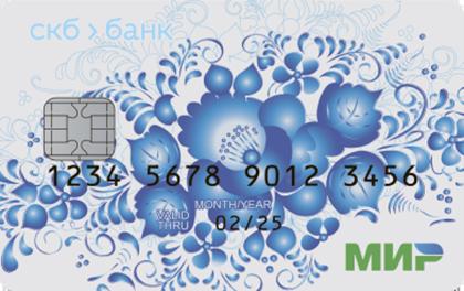 Социальная дебетовая карта СКБ Банк оформить онлайн-заявку