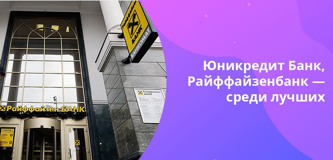 """С французскими """"корнями"""" - 9 кредитно-финансовых учреждений"""