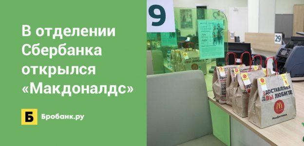 кпп среднерусский банк сбербанка россии г москва инн 7707083893 купить весту в кредит в краснодаре