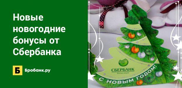 кпп среднерусский банк сбербанка россии г москва инн 7707083893 банковские долги по кредитам узнать по фамилии
