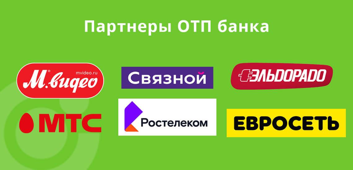 оплатить кредит через мтс онлайн на русском