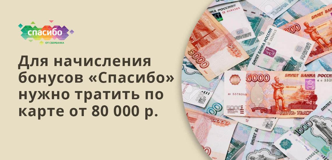кредит 150 000 рублей сбербанк можно ли платить по 5.000 в месяц