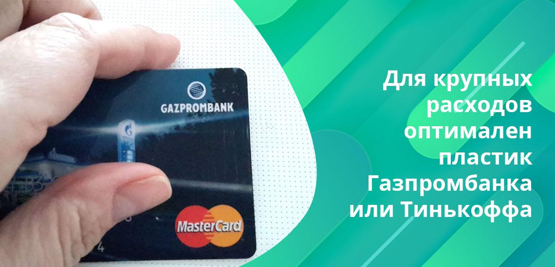 POS-терминалы есть не только в банках Крыма, но и в магазинах, гостиницах, на заправках и пр.