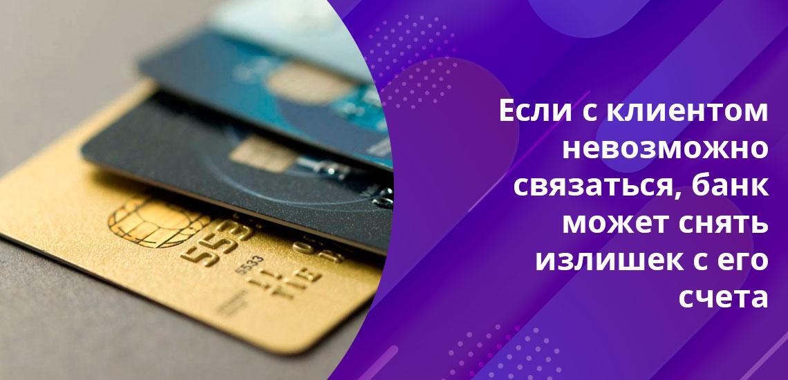 Обычно клиенты сами соглашаются вернуть сумму, полученную в банкомате по ошибке