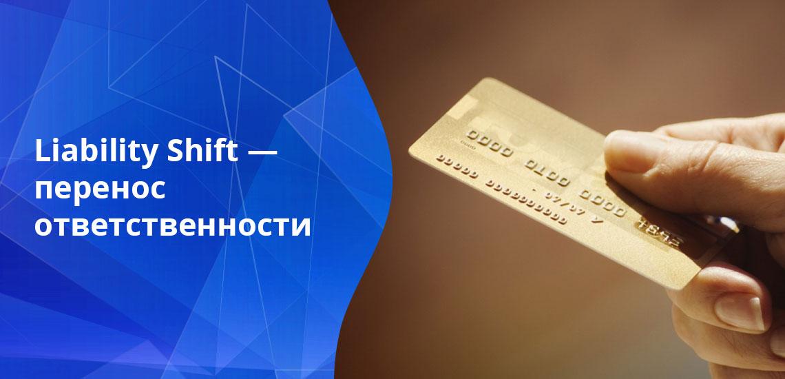 В компетенции банка оспорить трансакцию и вернуть средства на счет клиента
