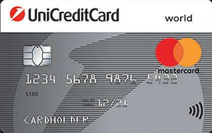 Кредитная карта ЮниКредит Банк Standard Mastercard оформить