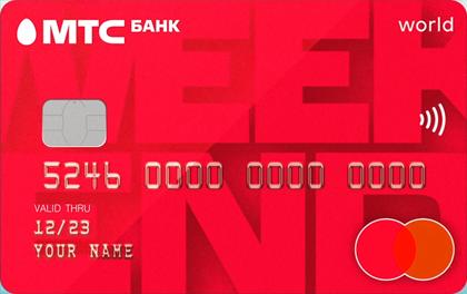 Дебетовая карта МТС Банк Деньги Weekend 14+ оформить онлайн-заявку