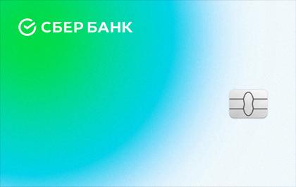 Дебетовая карта Сбербанк Сберкарта Тревел оформить онлайн-заявку