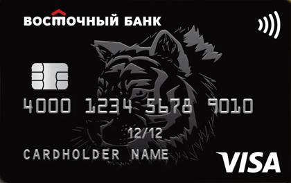 Дебетовая карта №1 Ultra Восточный Банк: оформить онлайн-заявку