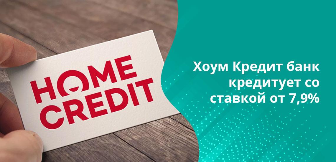 Сохранение стабильности рубля РФ благоприятно сказывается на ключевой ставке Центробанка