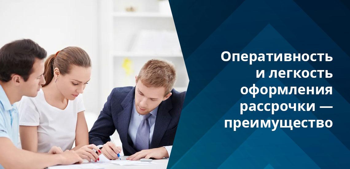 Заключая договор рассрочки, покупатель имеет право на обмен товара