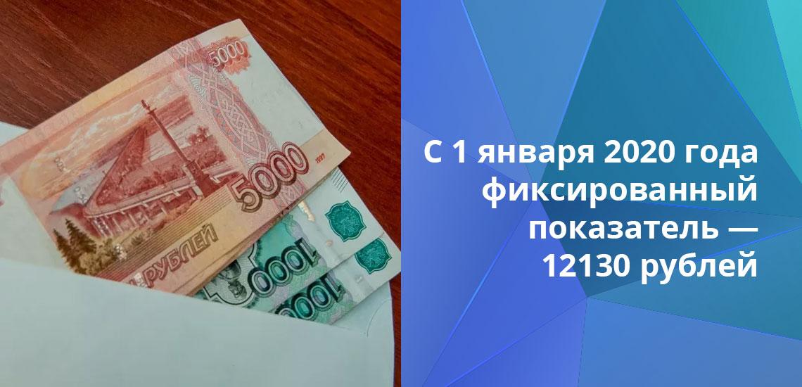 До 1 января 2020 года МРОТ составлял 11280 рублей