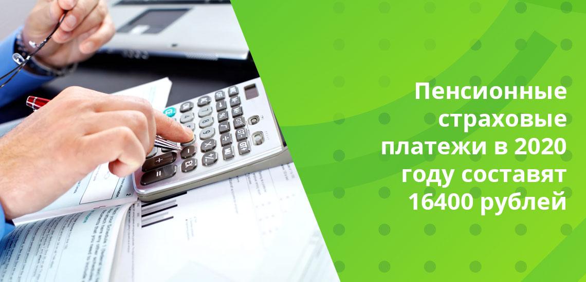 В Москве минимальная пенсия равняется 19500 рублей, что было принято в связи с реформами 2020 года