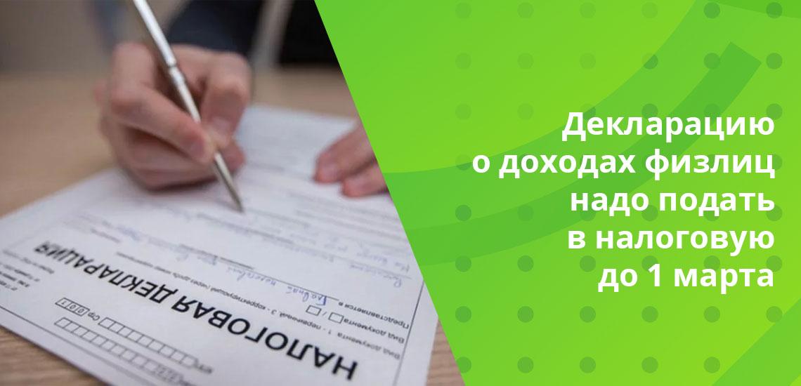 С 2020 года, по условиям реформ, фиксированные платежи на мед. и пенсионное страхование увеличатся до 40874 рублей