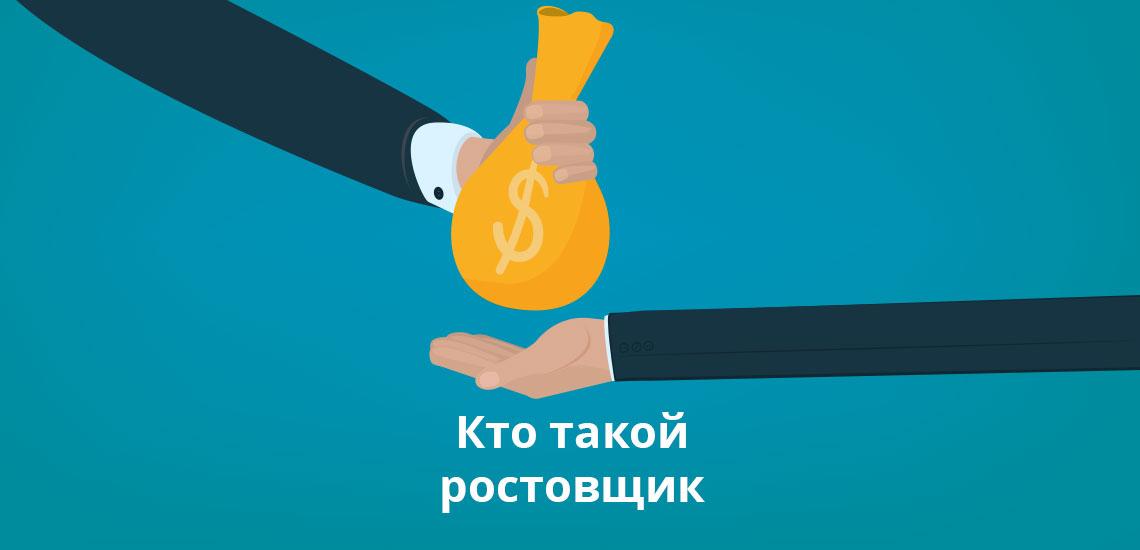 Получите 100 рублей за репост и отзыв
