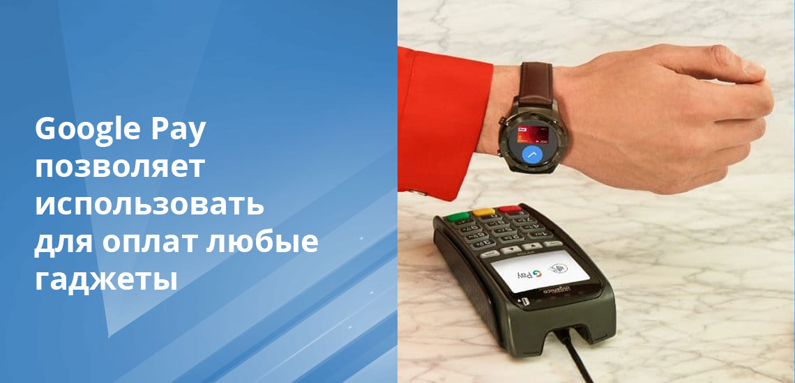 Samung Pay и Apple Pay могут устанавливаться только на электронике соответствующего производителя