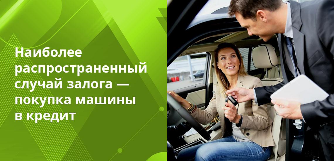 Сведения о залоге на автомобиль вносятся в базу данных ГИБДД