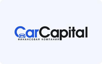 Займ в компании CarCapital оформить онлайн-заявку