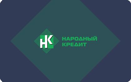 Займ под залог ПТС в Народный кредит
