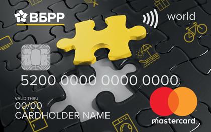Кредитная карта ВБРР 115 дней оформить онлайн-заявку