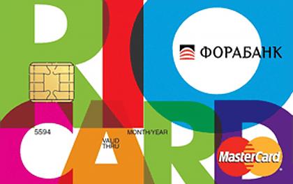 Дебетовая карта ФОРАБАНК Rio Card оформить онлайн-заявку