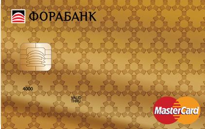Дебетовая карта ФОРАБАНК Виртуальная оформить онлайн-заявку