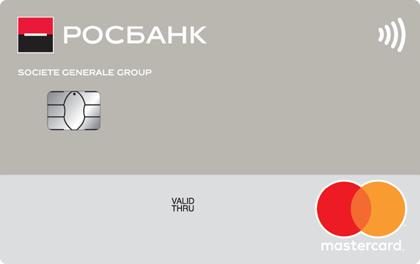 Дебетовая карта Росбанк MasterCard Standard оформить онлайн-заявку