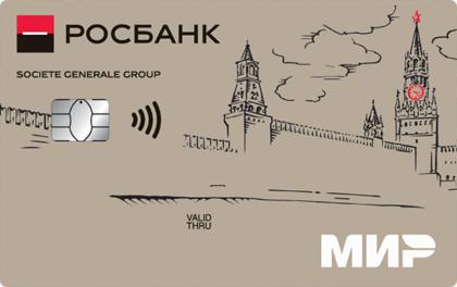Дебетовая карта Росбанк МИР Классическая оформить онлайн-заявку