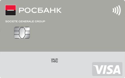 Дебетовая карта Росбанк Visa Classic оформить онлайн-заявку