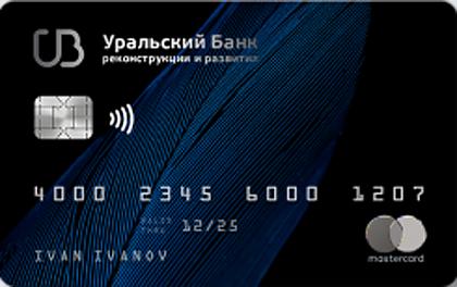 Дебетовая карта УБРиР Black Edition оформить онлайн-заявку