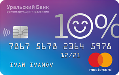 Дебетовая карта УБРиР Школьная оформить онлайн-заявку