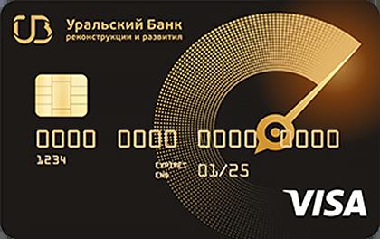 Дебетовая карта УБРиР МАКСИМУМ Gold оформить онлайн-заявку