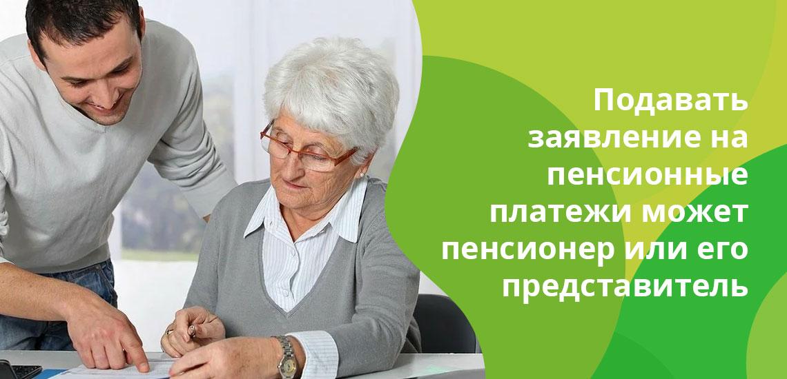 В 2020 году для мужчин срок подачи документов для оформления пенсии - 60,5 лет, а для женщин - 55,5 лет