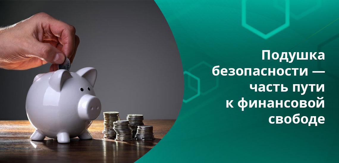 Учет, реалистичные цели и планирование - путь к достижению финансовой свободы