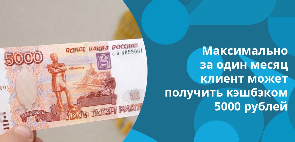 Кэшбэк по Халве не положен тем, кто нарушает условия выплаты кредита Совкомбанка
